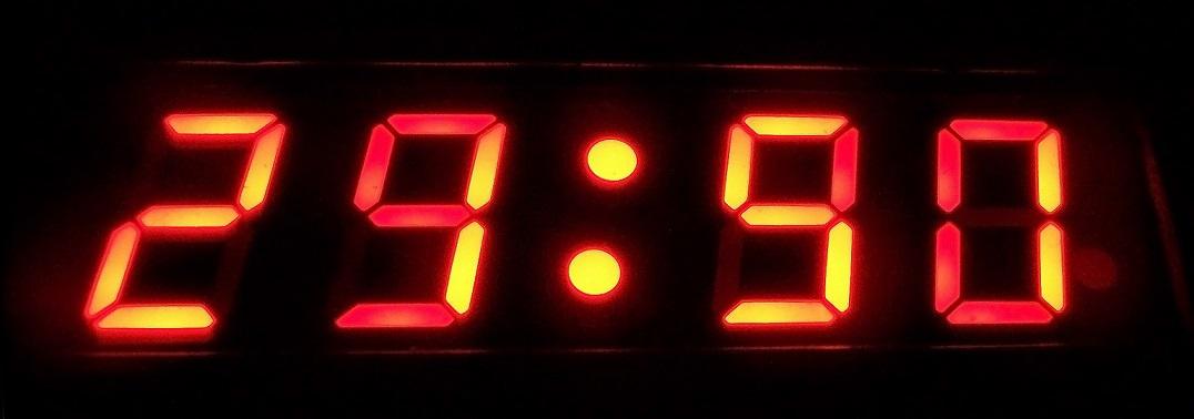 Digital Clock using C